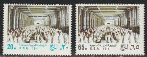 Saudi Arabia #834-835 MNH Full Set of 2 cv $6