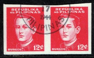 Philippines Stamp  #N33A  1944 OCCUPATION  12C IMPERF USED STAMP PAIR