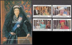 1991	Dominica	1422-25+1426/B188	65 years of Queen Elizabeth II