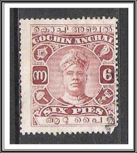Cochin #25 Sri Rama Varma II Used