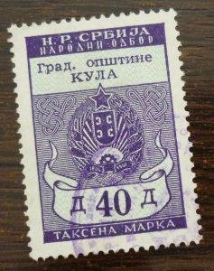 Yugoslavia Serbia KULA Local Revenue Stamp 40 D  CX2