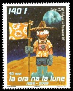 French Polynesia Scott 1004 Mint never hinged.