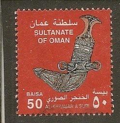 Oman   Scott 427   Used