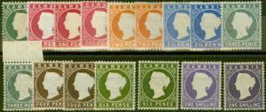 Gambia 1886-89 Extended set of 16 SG21-36 V.F Very Lightly Mtd Mint CV £270+