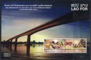 375 - Laos 2014 Block YT N° 211 Mi# 245A MNH