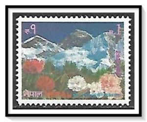 Nepal #539 Mount Everest MNH