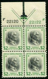 US SCOTT #833, Plate Block-Mint-XF-OG-LH At Top (DFP)