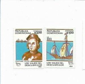 REP DOMINICANA 1991 UPAEP DISCOVERY OF AMERICA 500TH ANNIVERSARY COLOMBUS SHIPS