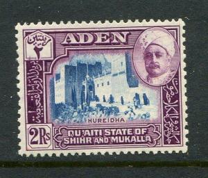 Aden Shihr & Mukalla #10 Mint