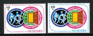 Guinea MNH 850-1 International Year Of The Handicapped SCV 8.00