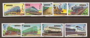 MONGOLIA SG2589/97 1997 TRAINS MNH