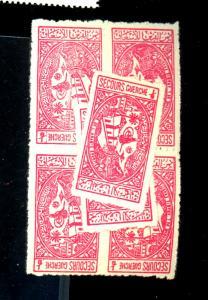 Saudi Arabia #RA6a (6) MINT F-VF OG NH Cat $44