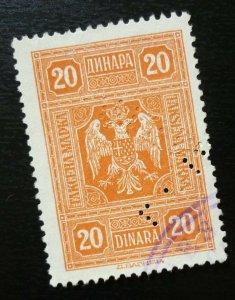 Yugoslavia Serbia Revenue Stamp  C26