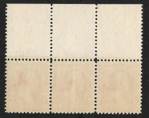 Doyle's_Stamps: PO Fresh 1895 2c Imprint Strip of 3 Plate 191, #267**