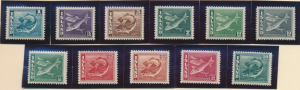 Iceland Stamps Scott #217 To 227, Mint Hinged - Free U.S. Shipping, Free Worl...