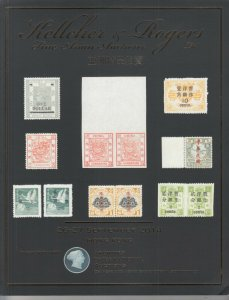 Chinese & Asian Stamps, Banknotes & Scripophily. 2014 K & R Hong Kong Auction