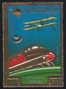 Cambodia #C13 Mint Hinged Single Stamp cv $13.50