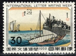 Japan #679 F-VF Unused CV $6.00  (P47)