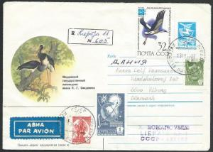 RUSSIA 1980 Illustrated Bird stationery envelope used to Denmark...........10991