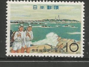 JAPAN  724  MNH,  SOUTH BOSO QUASI-NATIONAL PARK
