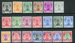 TRENGGANU-1949-55  An unmounted mint short set to $2 Sg 67-86