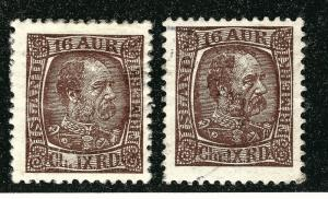 Mint and Used dual Iceland #39 F-VF SCV$19.50 No Reserve!