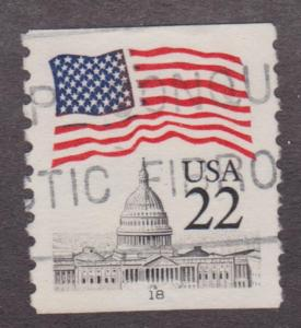 US #2115a Flag over Capitol Used PNC Single plate #18  Narrow Tag