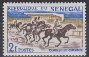 Senegal #204 F-VF Unused (B3878)