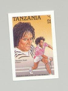 Tanzania #490 Tennis, Sports 1v Imperf Proof