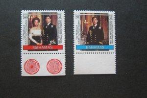 Bahamas Sc 602-603 Royal Family Set MNH