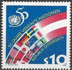 Austria  1681  MNH  United Nations 50th Anniversary