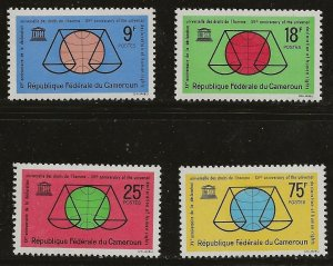 Cameroon (1963)  - Scott # 392 - 395,  MNH