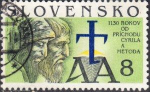 Slovakia  # 168 Used
