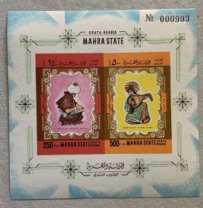 Aden Mahra 1967 Arabian Art IMPERF MS, MNH. Michel BL 3B, CV €70.00