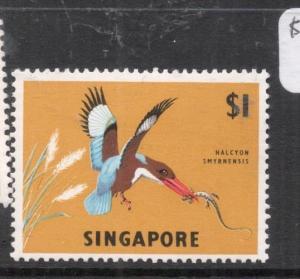 Singapore $1 Bird SG 75 MOG (4dit)