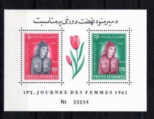 Afghanistan 1961 Scott 11a MNH Souvenir Sheet Perforate