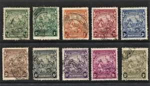 STAMP STATION PERTH  Barbados #Seal of Colony Short Set - Used - Unchecked