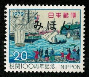 Japan, (3831-T)