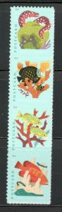 5363-66 Coral Reefs Vertical Strip Of 4 Mint/nh FREE SHIPPING