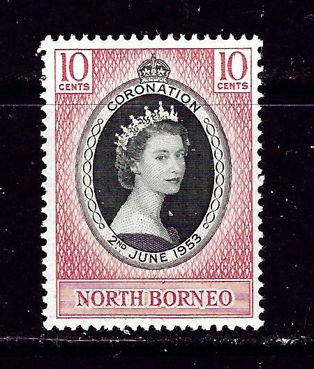 North Borneo 260 Hinged 1953 QEII Coronation issue