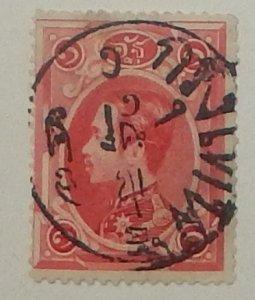 Thailand 2. 1883 1 att Carmine, used