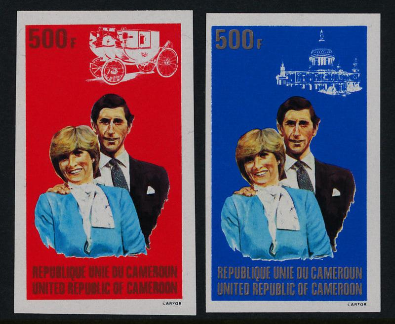 Cameroun 694-5 imperf MNH Charles & Diana,  Carriage, Architecture