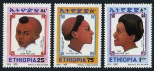 Ethiopia 1400-1402,MNH.Michel 1526-1528. Traditional Hair Styles 1995.