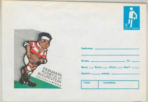 sport RUGBY -  POSTAL HISTORY - POSTAL STATIONERY COVER - Romania 1984