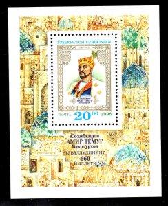 Uzbekistan # 118~  Souvenir Sheet ~ Mint, NH