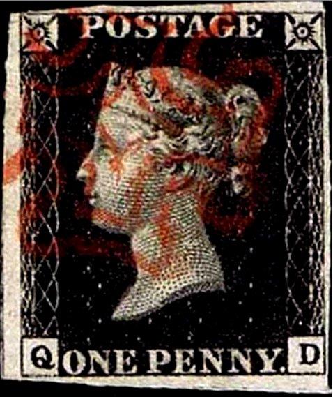 Great Britain Penny Black QD Four Margins