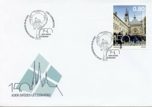 Luxembourg Churches Stamps 2020 FDC Diocese of Luxembourg Architecture 1v Set