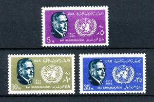 [91499] Egypt 1962 United Nations Dag Hammarskjold  MNH