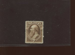 Scott O76 Treasury Dept Official Mint Stamp (Stock O76-3)