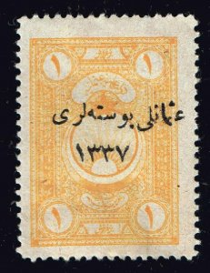Turkey Stamp  1921 Official Stamps Overprinted osmanli postalar & 1337 MH/OG